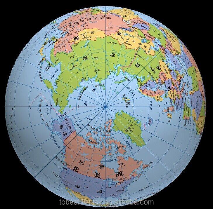 Hor Sale Unique Design Acrylic Plastic Large World Globe,Glass Earth ...