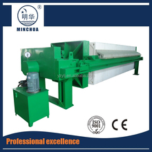 Minghua hot sale high quality plate and frame filter press machine