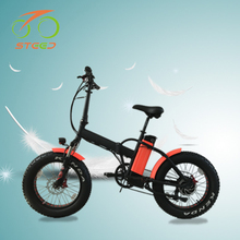 china new product 20 inch electric dirt bike 500w 8fun motor 48v electric bicycle