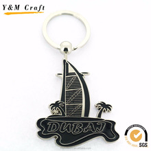 Design your own keychain metal keyring custom key ring for Dubai Souvenir
