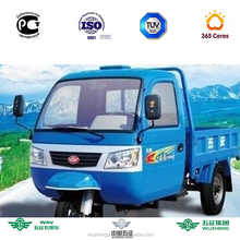 china 3 wheel motor tricycle for multiple options on road transportation