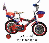 BMX bicycle children bicycle kids bicycle with back rest basket and tool box color tire with wheel disc steel kids bike with col