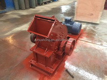 selling Huahong crusher hammer with competitive price/Hammer crusher used in mine,cement, highway,Metallurgy,fuel