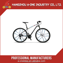 China 26'' Freestyle Bicycle/Mountain Bike Foldable With Wholesale Bicycle Parts