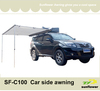 Light weight Caravan camping sun shelter