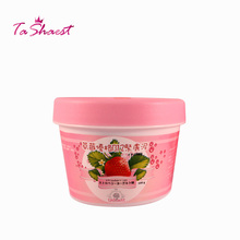 Strawberry mineral whitening mud face mask