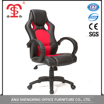 Modern appearance practical high back ergonomic office chair for sale