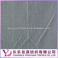 Tulle spandex mesh fabric for sportswear