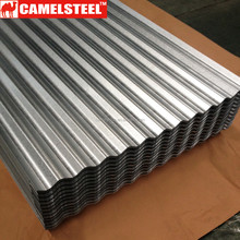 galvanised steel coil zinc corrugated roofing sheet from chinese supplier