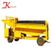 China Portable Mining portable gravel and sand trommel scrubber