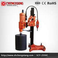 SCY-2550C electric tool,hand tool, deep well drilling machine with factory direct sales