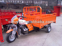 150cc loading tricycle /150cc air-cooled tuk tuk HL250ZH-12A