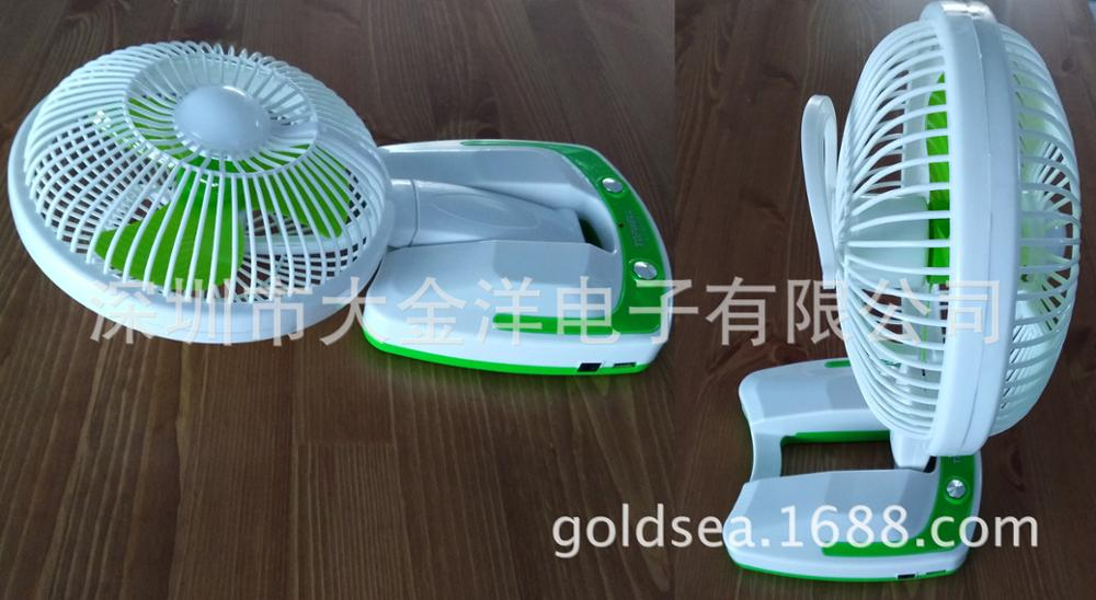 Usb rechargeable hand-held electric fan portable quiet small fan
