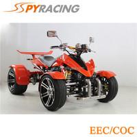 NEW DESIGN QUAD ATV CHINA 250cc four wheelers with Spoiler