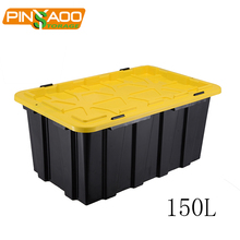 High-capacity Plastic Foldable 40 Gallon Heavy Duty Weatherproof Storage Tote