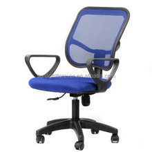 Standard Durable Executive Chair Boss Chair Salon Chair