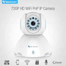 Surveillance network ip wireless wired camera software