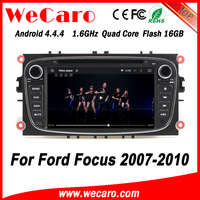 Wecaro WC-FU7608 Android 4.4.4 car dvd player 1024*600 for ford focus radio mk3 2007 - 2010 USB SD
