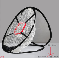 golf chipping practice netting