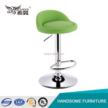Professional Factory Supply Colorful Metal Standing Swivel High Bar Stool Chair