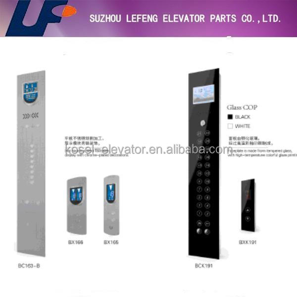Different elevator COP LOP new design