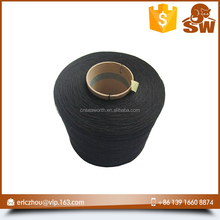 China goods very soft possum wool nylon yarn felting