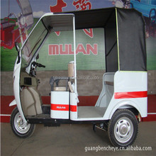 electric cars made in china tricycle sidecar
