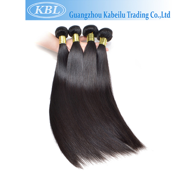 cheap straight shoulder length hair style,express hair extension,free hair weave samples wholesale hair weave distributors