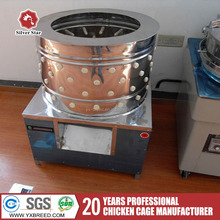Factory supply low price poultry equipment/chicken plucking machine/chicken feather plucker