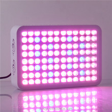 New designed High brightness 300w LED Grow Light For Greenhouse