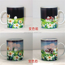 wholesale manufacturer supply ceramic photo insert color changing mug