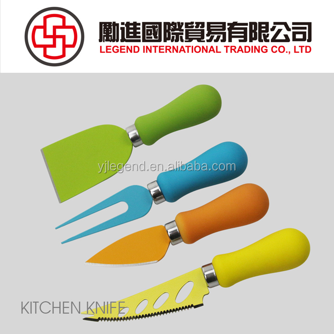 4pcs Colorful non-stick coating cheese knife set with PP+TPR handle