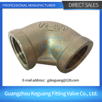 Made in china high quality 90 degree Elbow, stainless steel threaded pipe fittings
