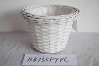 New flower pot,New white wicker flower pot,Beautiful flower pot