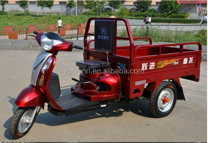 110cc MINI THREE wheel cargo tricycle, mini cargo motorcycle