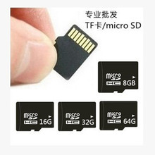 lowest price class 10 micro memory card 32gb