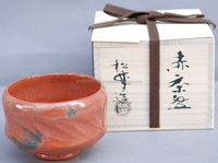 Japanese high quality and traditional tea accessories wholesale