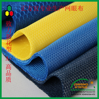 new design and free sample 3d mesh fabric for mobile photo cases