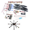DIY 8 Axle Unassembled RC Drone
