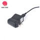5v 2.5W USB switching power adapter with CE certificates