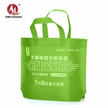 promotional cheap custom printed foldable laminated drawstring non woven shopping bag