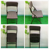 Brown Color Folding Rattan Chair Modern