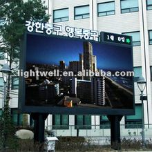 good density outdoor PC control linsn p10 full color led cabinet sign/panel/screen/board