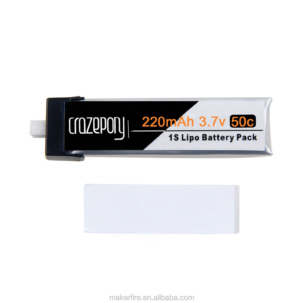 4pcs 1S lipo battery 220mAh 1S 3.7V 50C for Nano QX mCX2 etc