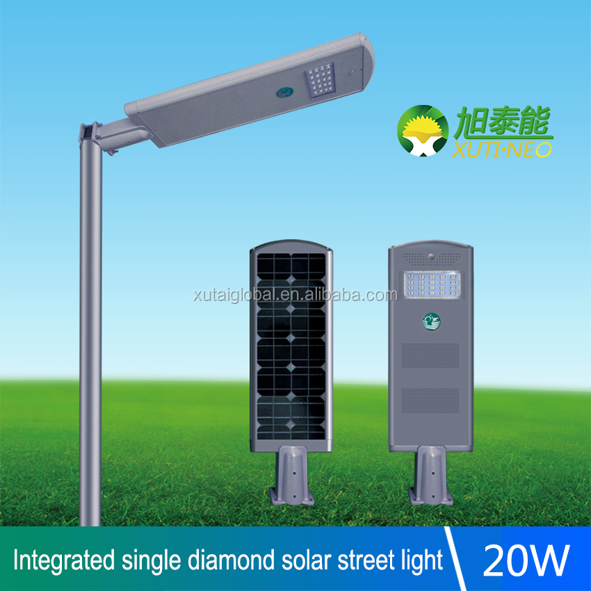 High lumens led solar street light--All in one solar street light, 20w PIR sensor,long working time 8-10 year life time