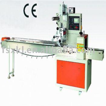 bagels machine