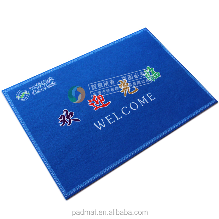 Large qty customized soft durable flocked fabric top indoor mat