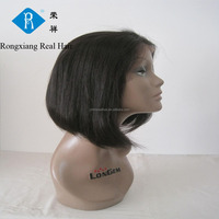 Wholesale cheap factory price 100% remy yaki bob human hair wig