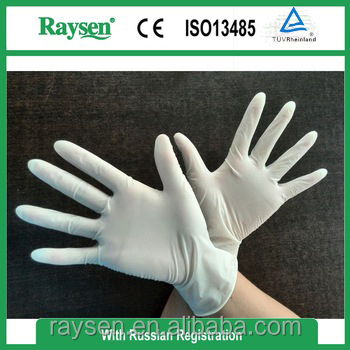 Disposable adult sexy latex gloves hospital examination latex gloves