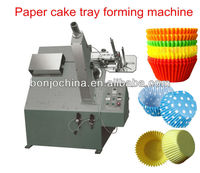 forminha para cupcake poa machine, china special and top manufacture